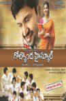 Golkonda High School Movie Streaming Online Watch on Zee5