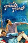 Gopala Gopala Movie Streaming Online Watch on MX Player, Sony LIV, Sun NXT