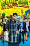 Goreyan Nu Daffa Karo Movie Streaming Online Watch on MX Player