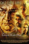 Gour Hari Dastaan Movie Streaming Online Watch on Disney Plus Hotstar, Google Play, Jio Cinema, MX Player, Youtube, iTunes