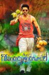 Govindudu Andarivaadele Movie Streaming Online Watch on MX Player, Sun NXT