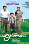 Grihanathan Movie Streaming Online Watch on MX Player, Sun NXT