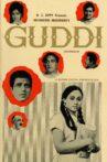 Guddi Movie Streaming Online Watch on Amazon, Sony LIV