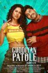 Guddiyan Patole Movie Streaming Online Watch on Netflix