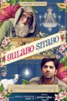 Gulabo Sitabo Movie Streaming Online Watch on Amazon