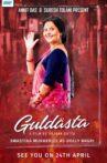 Guldasta Movie Streaming Online Watch on Zee5