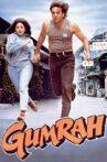 Gumrah Movie Streaming Online Watch on Amazon, Netflix