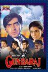Gundaraj Movie Streaming Online Watch on Tata Sky