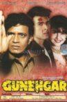Gunehgar Movie Streaming Online Watch on Jio Cinema