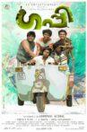 Guppy Movie Streaming Online Watch on Manorama MAX