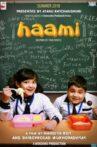 Haami - A Gentle Kiss Movie Streaming Online Watch on Disney Plus Hotstar