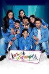 Happy Husbands Movie Streaming Online Watch on Amazon, ErosNow, Google Play, Jio Cinema, Manorama MAX, Youtube