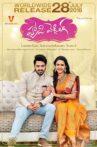Happy Wedding Movie Streaming Online Watch on Zee5