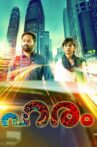 Haram Movie Streaming Online Watch on Google Play, Youtube