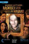 Hasmukh Saab ki Wasihat Movie Streaming Online Watch on Zee5