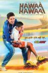 Hawaa Hawaai Movie Streaming Online Watch on Disney Plus Hotstar, Google Play, Youtube, iTunes