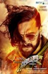 Hebbuli Movie Streaming Online Watch on Zee5