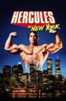 Hercules in New York Movie Streaming Online Watch on Tubi