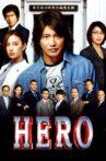 HERO Movie Streaming Online Watch on Disney Plus Hotstar