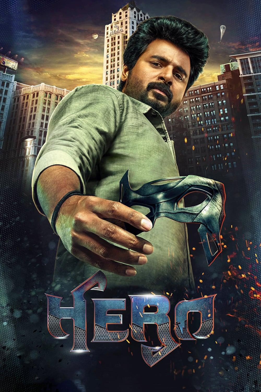 Hero Movie Streaming Online Watch on Amazon