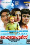 Highway Police Movie Streaming Online Watch on Manorama MAX