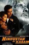 Hindustan Ki Kasam Movie Streaming Online Watch on Amazon, MX Player