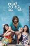 Hippi Movie Streaming Online Watch on Amazon