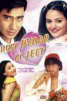 Hogi Pyaar Ki Jeet Movie Streaming Online Watch on Amazon, Google Play, Youtube, Zee5