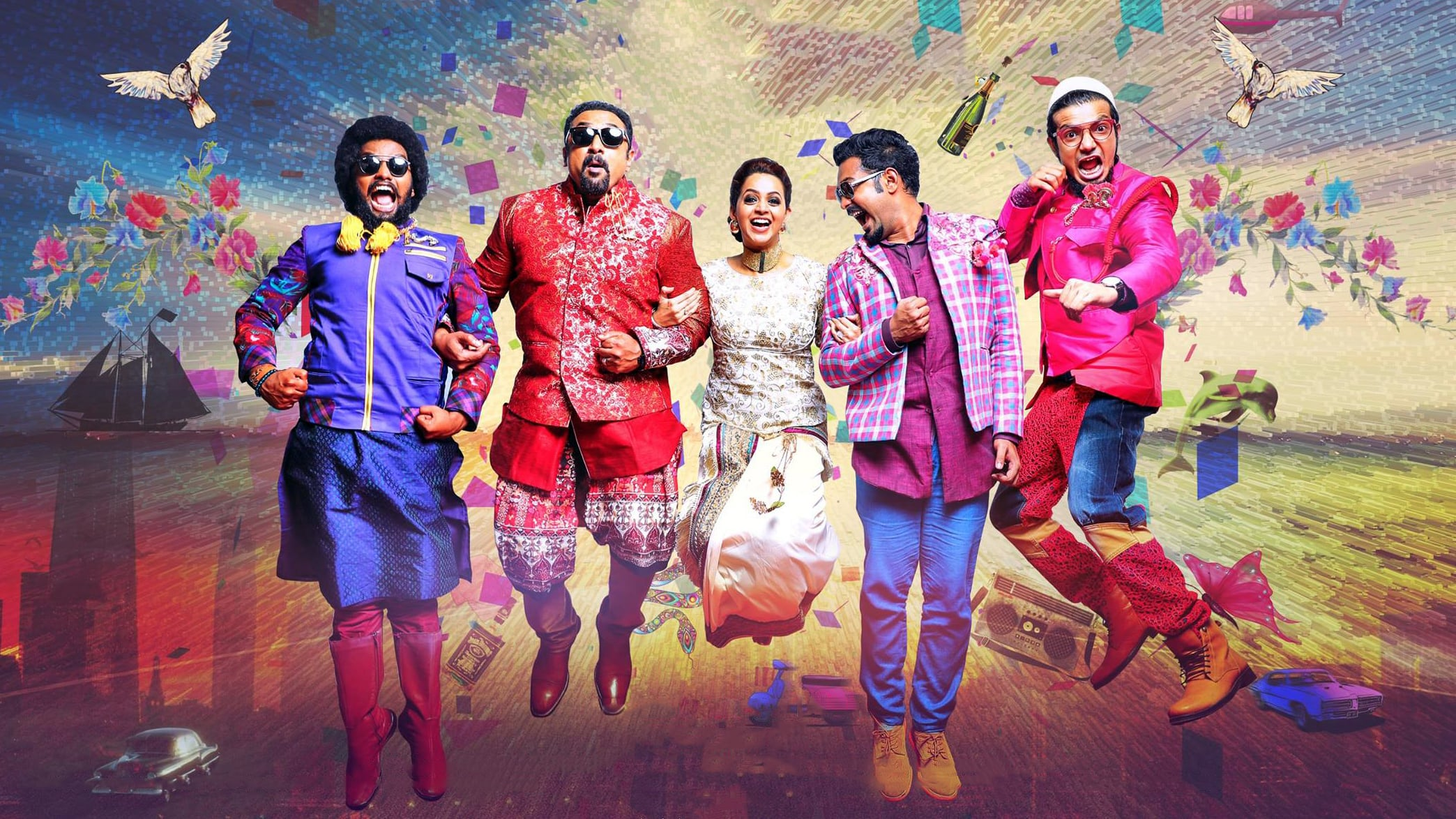 Honey Bee 2: Celebrations Movie Streaming Online Watch on MX Player, Sun NXT