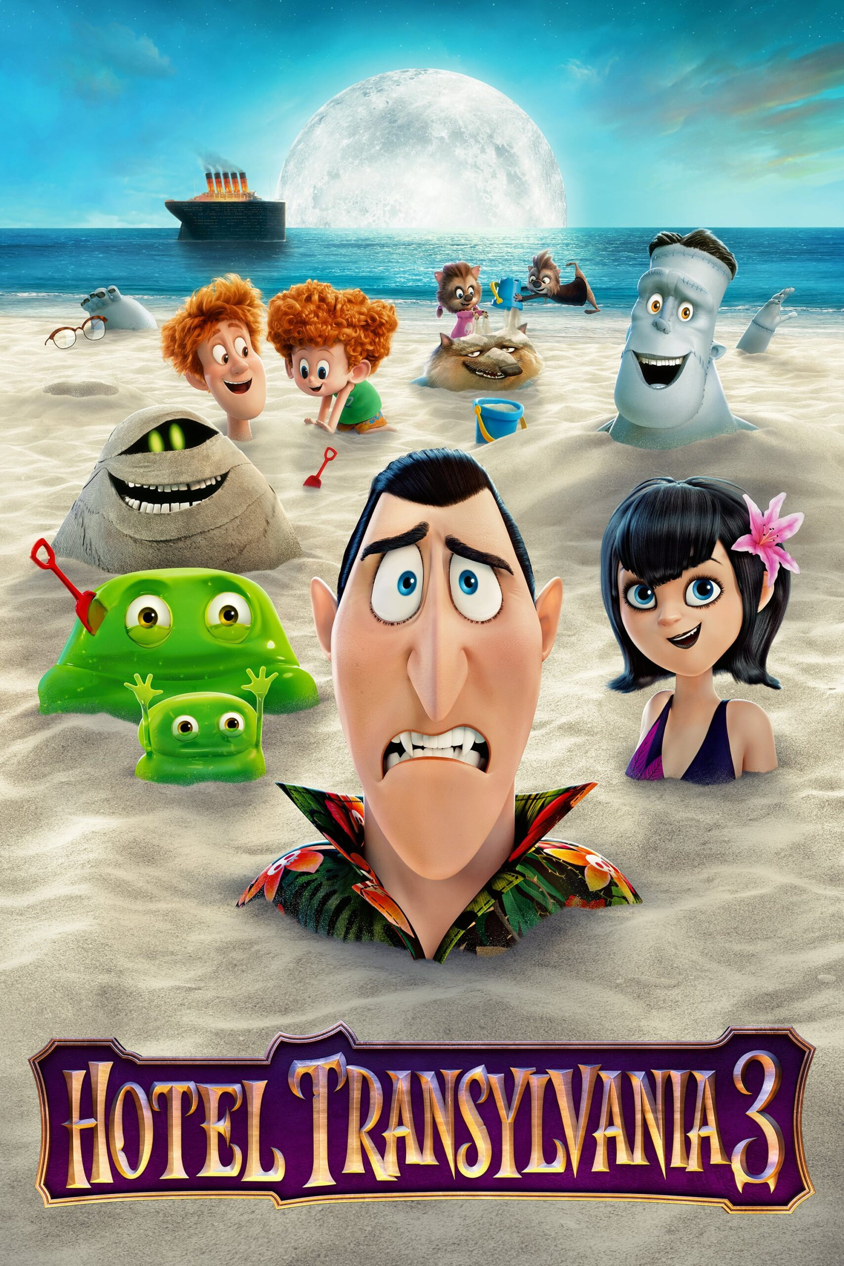 Hotel Transylvania 3: Summer Vacation Movie Streaming Online Watch on Google Play, Youtube
