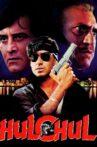 Hulchul Movie Streaming Online Watch on Amazon, MX Player, Sony LIV