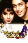 Hum Aapke Hain Koun..! Movie Streaming Online Watch on Amazon, Epic On , ErosNow, Hungama, Jio Cinema, Netflix , Shemaroo Me, Tata Sky , Viu, Zee5, iTunes