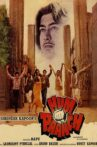 Hum Paanch Movie Streaming Online Watch on Zee5