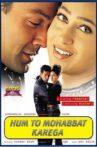 Hum To Mohabbat Karega Movie Streaming Online Watch on Amazon, Google Play, Youtube