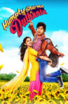 Humpty Sharma Ki Dulhania Movie Streaming Online Watch on Amazon, Netflix , Voot, iTunes