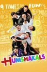 Humshakals Movie Streaming Online Watch on Disney Plus Hotstar, Google Play, Youtube, iTunes