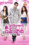 Hyderabad Love Story Movie Streaming Online Watch on Amazon
