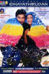 Idhaya Thirudan Movie Streaming Online Watch on Sun NXT