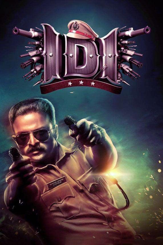 IDI: Inspector Dawood Ibrahim Movie Streaming Online Watch on MX Player, Sun NXT