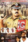 IG: Inspector General Movie Streaming Online Watch on Disney Plus Hotstar