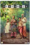 Ilayaraja Movie Streaming Online Watch on Manorama MAX