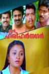 In Harihar Nagar Movie Streaming Online Watch on Disney Plus Hotstar, ErosNow, Jio Cinema