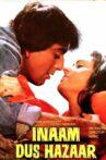 Inaam Dus Hazaar Movie Streaming Online Watch on Disney Plus Hotstar