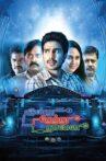 Indru Netru Naalai Movie Streaming Online Watch on Disney Plus Hotstar