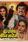 Insaaf Kaun Karega Movie Streaming Online Watch on MX Player, Zee5