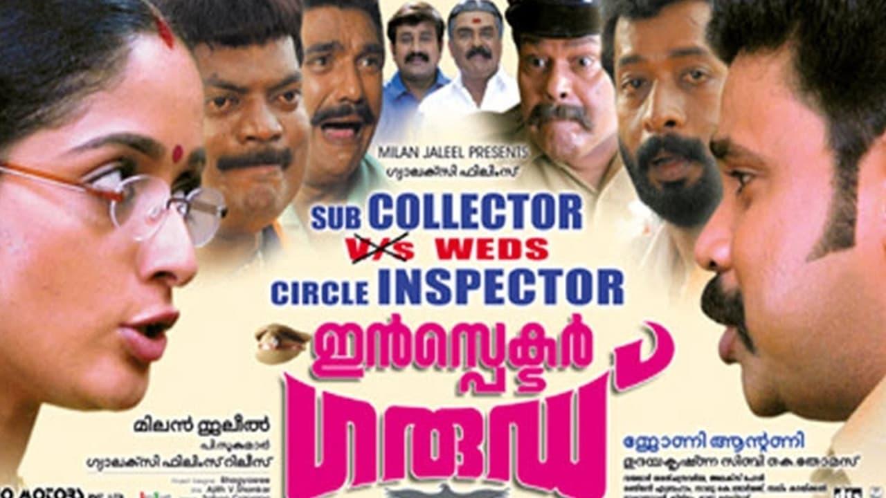 Inspector Garud Movie Streaming Online Watch on Manorama MAX