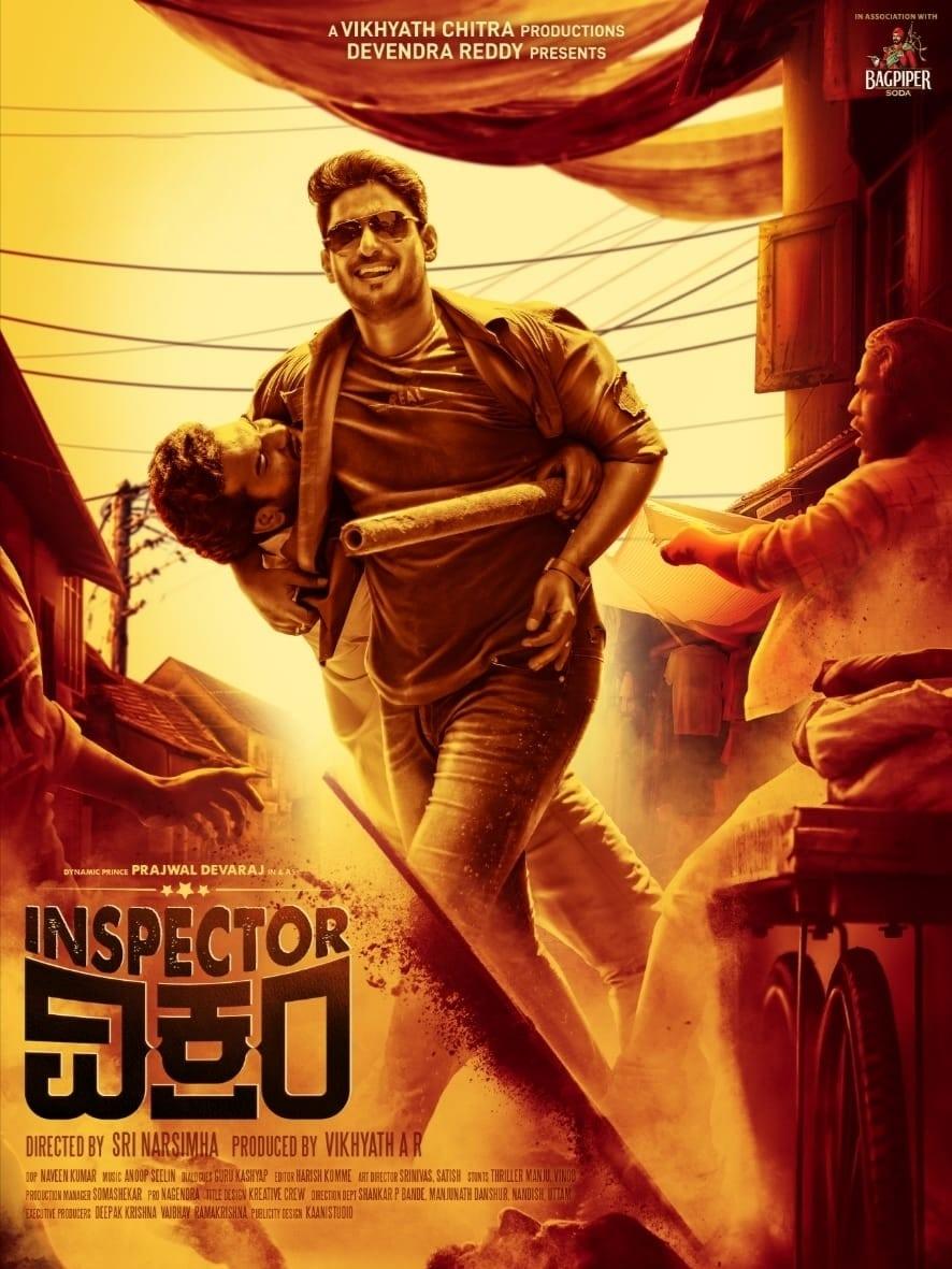 Inspector Vikram Movie Streaming Online Watch on Sun NXT