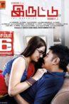 Iruttu Movie Streaming Online Watch on MX Player, Sun NXT