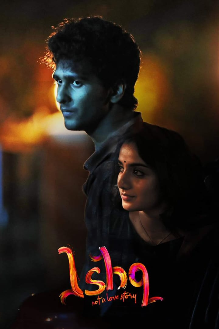 Ishq Movie Streaming Online Watch on Amazon