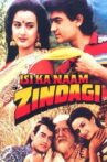 Isi Ka Naam Zindagi Movie Streaming Online Watch on Jio Cinema, Shemaroo Me